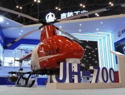 吉航工业携大载重无人机JH-700亮相展览会