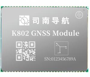 K802 车规级高精度GNSS定位模块