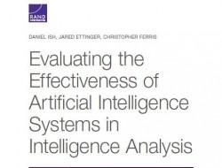 兰德报告:评估人工智能系统在情报分析中的效能