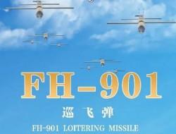 """中国航天""""飞鸿""""无人机品牌发布会将在珠海举办"""