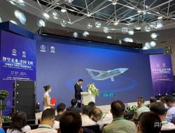 新一代高速隐身多用途无人机首次亮相中国航展
