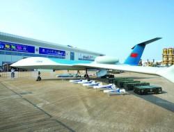多款先进国产无人机首次亮相中国航展